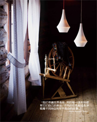 Elle deco China September 2010
